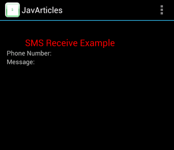 SMS Receive Main Screen